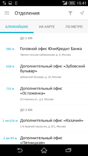 玩財經App|Mobile.Unicredit免費|APP試玩
