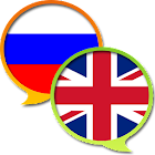 English Russian Dictionary+ icon