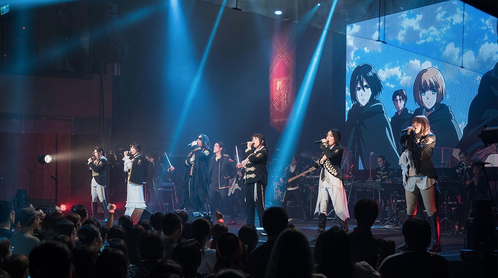 【迷迷歌單】Linked Horizon Live Tour 2017「Shingeki no Kiseki」in Taiwan day1