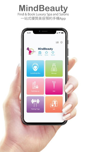MindBeauty: Booking Yoga, Gym, Hair & Nail Salons 1.2.0 screenshots 1