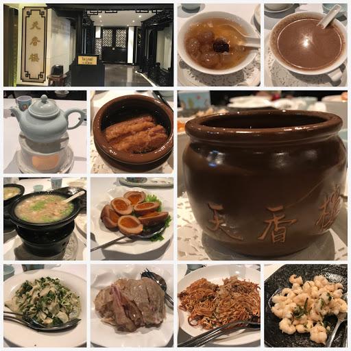 非常精緻的杭州菜👍🏻