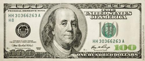 Доллары на Мальдивах