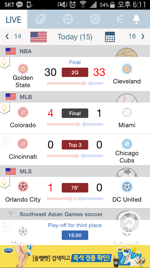 LIVE Score- screenshot