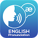 English pronunciation 2020 - Speak English Download for PC Windows 10/8/7