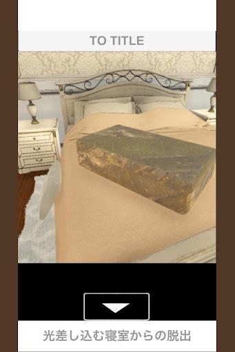 玩冒險App|脱出ゲーム 光差し込む寝室からの脱出免費|APP試玩