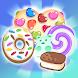 [VIP] Idle Merge Sweet : スイーツ飛ぶ - Androidアプリ