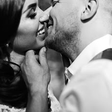 Wedding photographer Elizaveta Nareyko (kanareykaph98). Photo of 06.07.2018