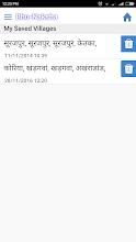 Bhunaksha CG screenshot thumbnail