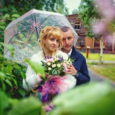 Wedding photographer Sergey Remon (Remon). Photo of 10.10.2018