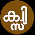 Malayalam Quiz icon