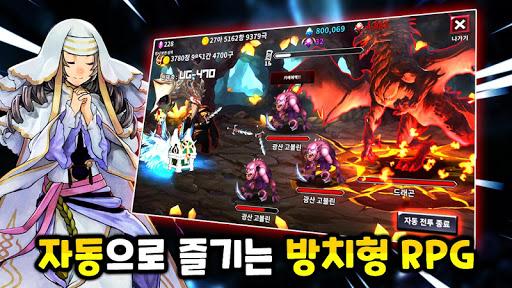 용사는 상자가 되었다 - 방치형 RPG 1.2.71 screenshots 1