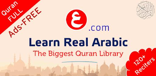 Best Quran App — 2019 (New) - Apps on Google Play
