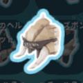 銅骨のヘルメット