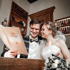 Wedding photographer Maksim Kozlovskiy (maximmesh). Photo of 13.05.2018
