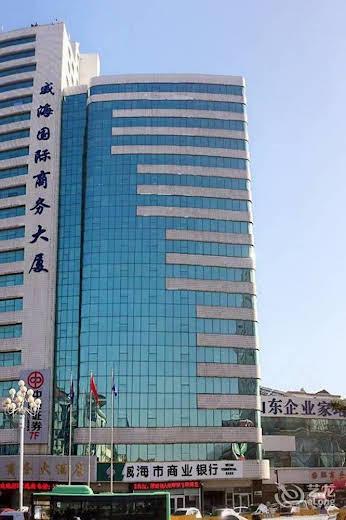 Weihai International Business Building