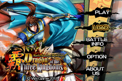 Dragon of the 3 Kingdoms screenshots 7