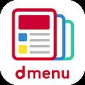 dmenuニュース 無料で読めるドコモが提供する安心信頼のニュースアプリ icon