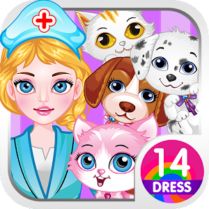 Alicia Pets Hospital Caring for PC and MAC