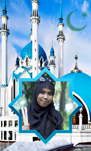 Islamic New year Photo frames