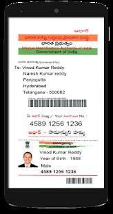 Aadhaar Card Maker Prank screenshot