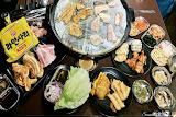 豬對有韓式烤肉吃到飽(員林店)