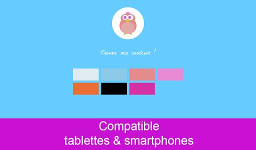 Couleurs enfant en français|玩教育App免費|玩APPs