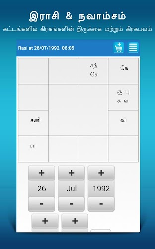 Download Jathagam In Tamil Astrology Apk Latest Version App For