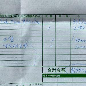 レガシィツーリングワゴン BP5 2.0GT E型のカスタム事例画像 イーグルKさんの2020年02月12日11:40の投稿