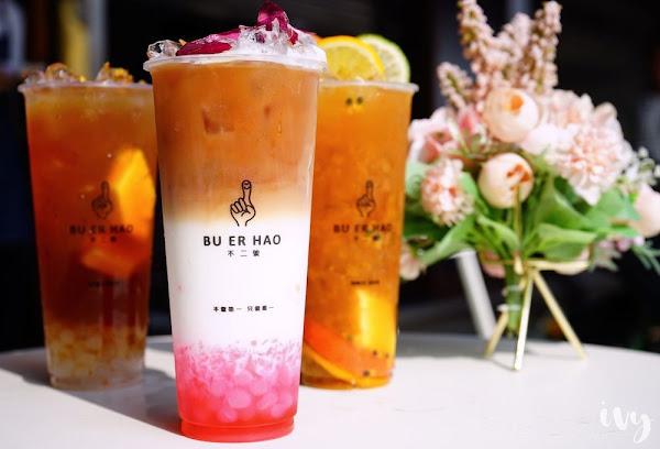 不二號逢甲店|逢甲夜市浮誇飲料,99元享受皇家英式浪漫玫瑰的下午茶!
