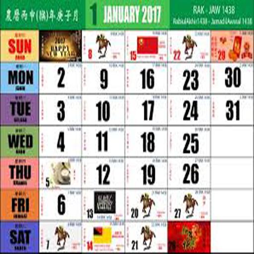 application complete calendar