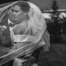Wedding photographer Anastasiya Kasyanova (kafotoru). Photo of 19.09.2016