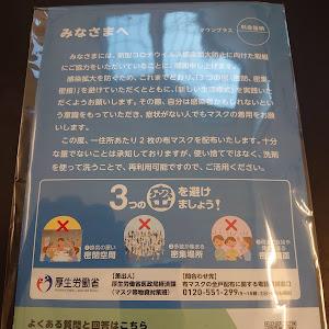 のカスタム事例画像 静岡茶☆さんの2020年06月04日18:06の投稿