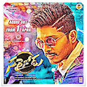 Sarrainodu Movie Songs icon