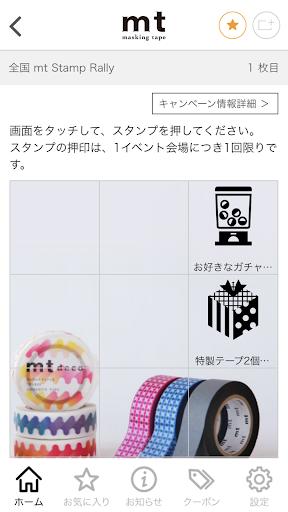mt Stamp screenshot