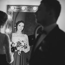 Wedding photographer Irina Volkova (VolkovaIrena). Photo of 05.01.2016