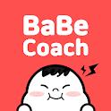 베베코치(Babe Coach) - 문제행동지도 icon