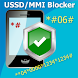 USSD/MMI Fix - Androidアプリ