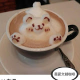 星諾文創咖啡 Señor Café