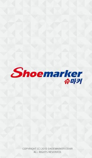 슈마커 공식 온라인 쇼핑몰