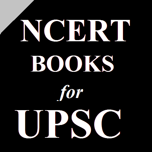 NCERT for UPSC