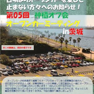 ロードスター NCEC のカスタム事例画像 KOGAWAさんの2019年01月22日22:52の投稿