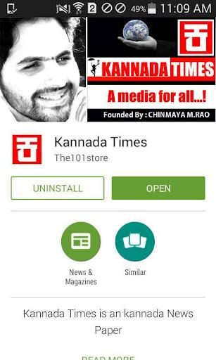 Kannada Times