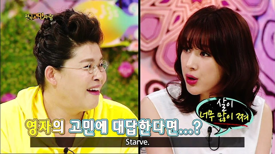 hellocounselor