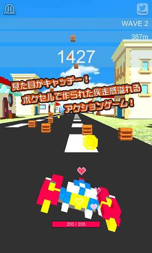 Flyers Road 1.0.1 Windows u7528 2