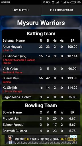 Cricket Exchange (Live Line) screenshot 4