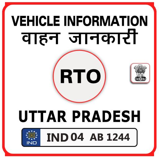 UP RTO Vehicle Information