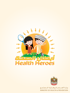 Health Heroes - náhled