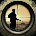 Commando icon