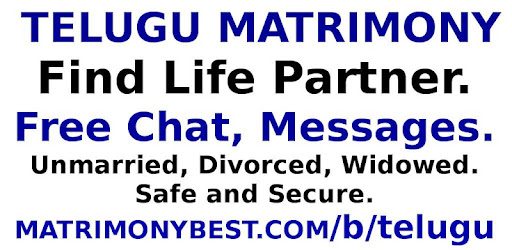 Free Telugu Matrimony  Chat Messages Notifications on Windows PC
