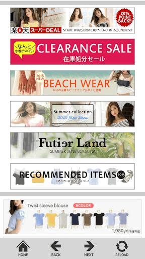玩免費購物APP|下載プチプラレディースファッションのFutier Land app不用錢|硬是要APP